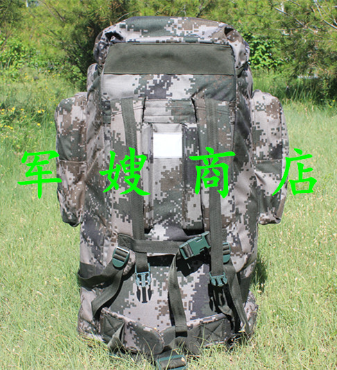Outdoor equipment 07 cold zone individual life carrying 01B camouflage backpack genuine allotment temperature area