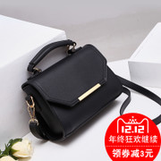 Small bag lady winter 2017 new tide Korean single shoulder bag handbag fashion handbag all-match atmosphere