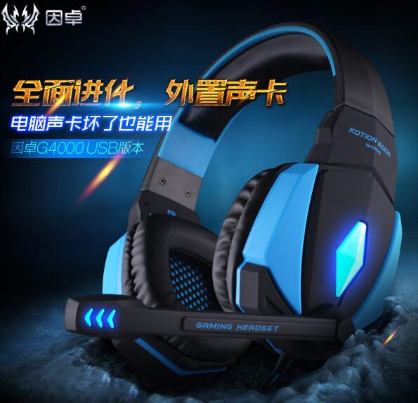 Indra EACH G4000 USB 2.0 plug-in headset luminous head-mounted lol CF game headset package