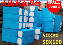 Datang floating foam box cage cage culture floating barrel floating bucket floating float floating bubble floating bubble environmental protection floating box