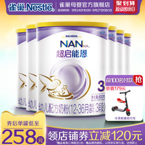 (Nestle official) Super-kai-en 3-Stage infant formula 800g*6 canned milk