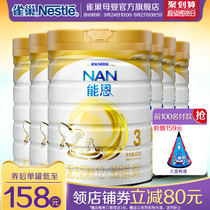(Nestle official) 3-Segment infant formula (12-36 months) 900 g *6