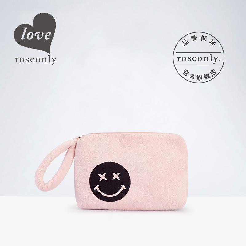 Love roseonly Smile Makeup Bag Portable Trumpet Simple Carry-on Trumpet Festival
