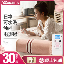 Japan Morita MORITA electric blanket double double control thermostat single household three people increase safety electric mattress