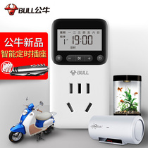 Bull socket timer display switch power supply electric car charger timer GND-1 auto power off