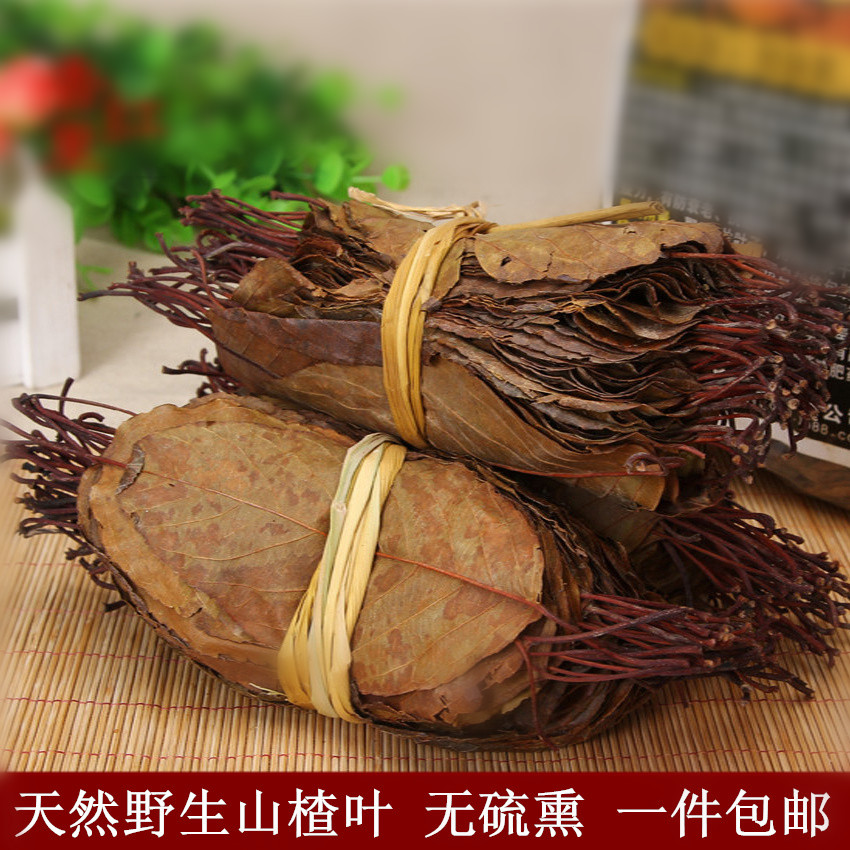500g Baoyou Authentic Wild Hawthorn Tea, Hawthorn Leaf Flower and Herb Tea Wholesale in Guilin, Guangxi