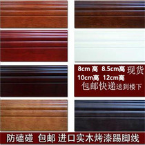 Pure solid wood piano paint kick line solid wood foot line corner line white black flat antique open water paint