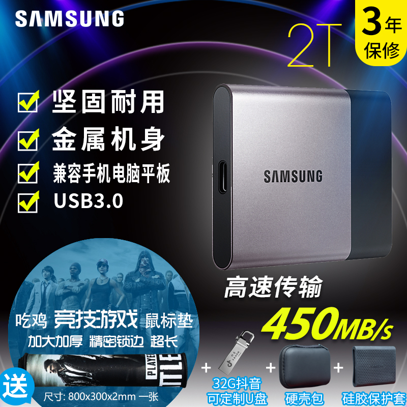 Samsung Mobile Solid State Drive T2 2TB Encryption Ultra-thin 1.8-inch ssd Mobile Hard Drive usb3.0