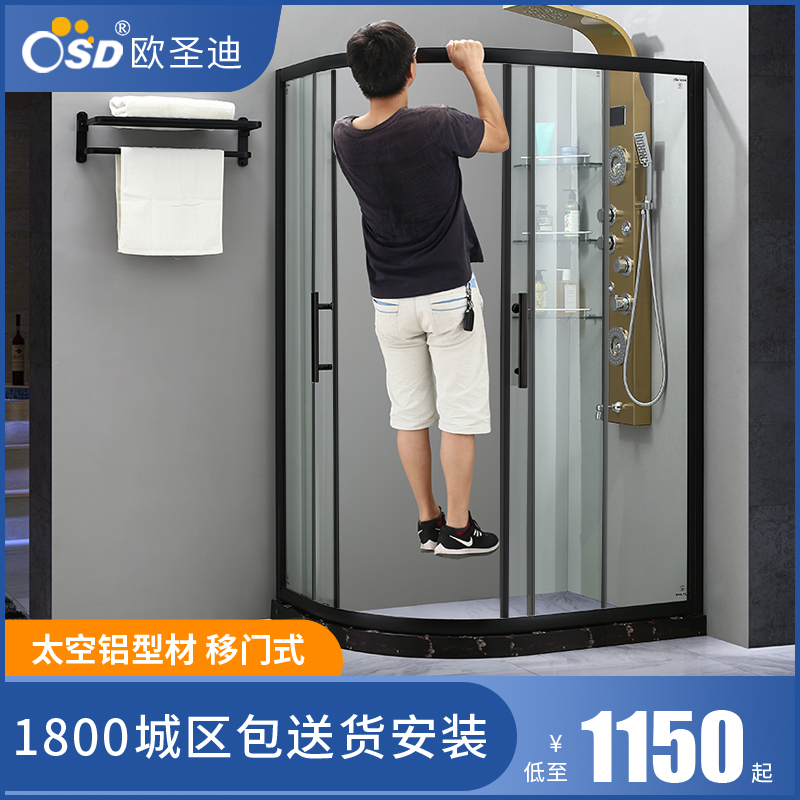 Space Aluminum Customized Whole Shower Room Bathroom Screen Toughened Glass Door Isolates Bath Room Arc Fan