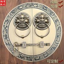 Antique door lock pull hand-style pure copper lion head beast head door ring villa courtyard wooden door pin handle