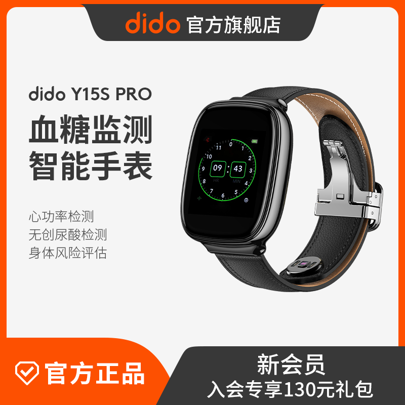 (official second generation upgrade chip)imported 24H dynamic noninvasive blood glucose real-time monitoring smart bracelet high accuracy uric acid blood pressure heart rate healthy elderly test instrument home watch