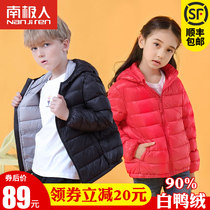 Anti-season childrens light down jacket short boys and girls in the childrens brand clearance baby jacket autumn and winter
