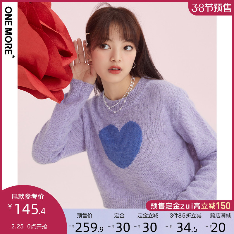 (Deposit pre-sale) ONE MORE21 Spring New Knitwear Women wear thin bottoms and sweater tops
