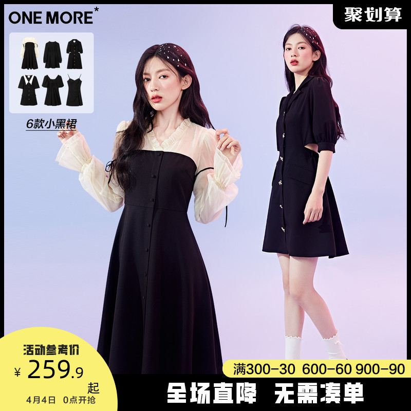 (Kong Xue same model) ONE MORE2021 Summer new small dress womens spring waist small black skirt