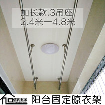 Extended Balcony fixed drying rack dryer drying rod thickened stainless steel balcony fixed boom custom length