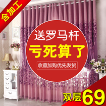 Carved yarn Curtain finished simple modern European curtain fabric custom living room bedroom floor-to-ceiling window shading Curtains