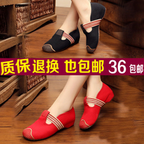 Square dance shoes lady shoes Summer Fall new embroidered shoes wedding shoes old Beijing cloth Shoes elastic band Jumping Dance Shoes