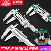 Caliper Precision High vernier caliper household small German standard stainless steel electronic digital display industrial grade 0-150mm