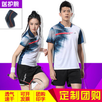 New gas volleyball suits uniforms men and women models quick-drying short-sleeved sportswear custom table tennis clothing tennis clothing