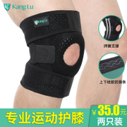 Knee movement and women basketball running outdoor climbing riding fitness equipment squat meniscus injury in summer