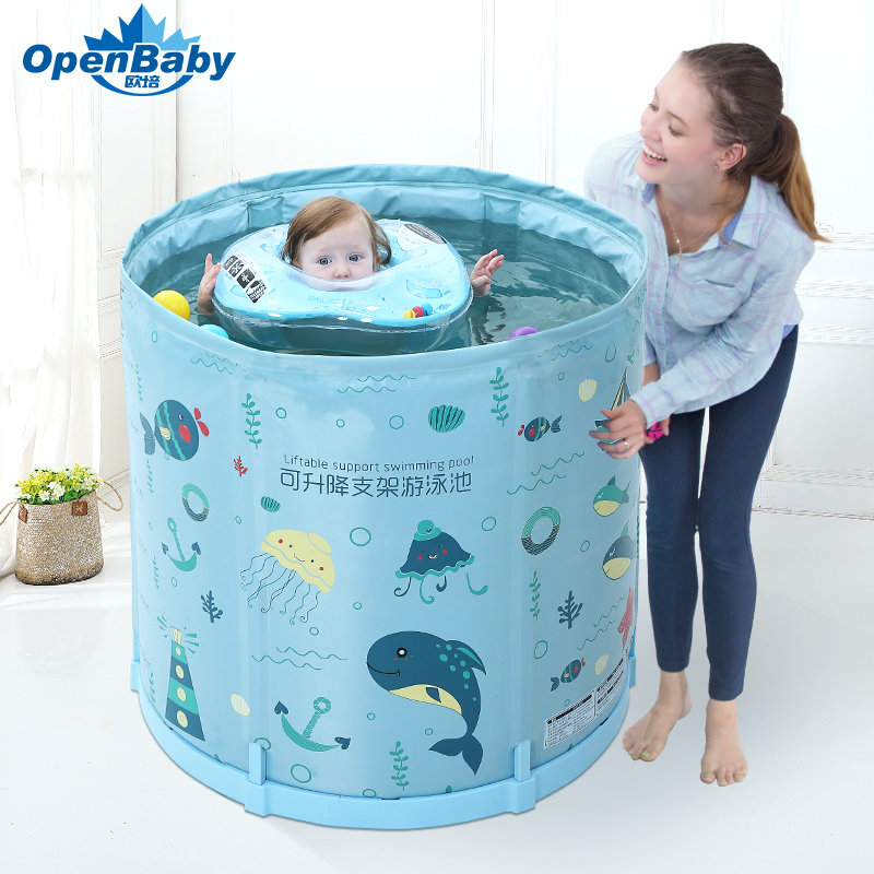 Opel Baby Swimming Pool Baby Swimming Barrel Household Foldable BB Baby Newborn Baby Swimming Pool Indoor