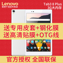 Lenovo Lenovo Android TB-8703F n game P8 Tablet 8 inch Tab3 8 Plus