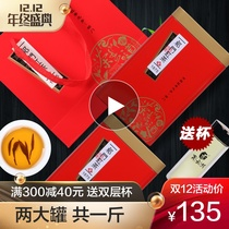 Two cans total 500g) Qimen black tea 2018 New tea non-special authentic Luzhou-flavor red fragrant snail tea gift box