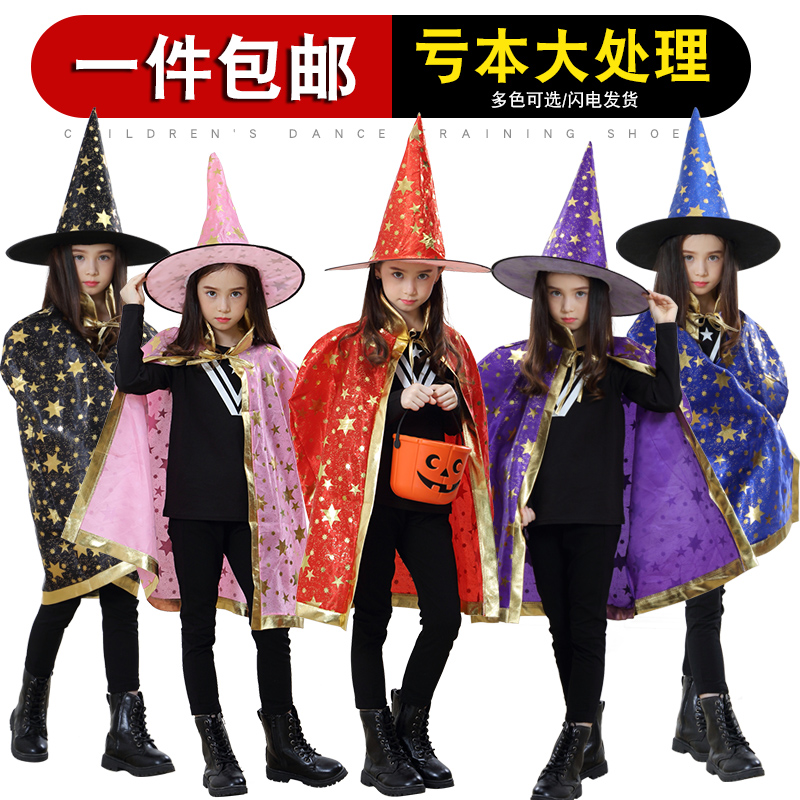 Cosplay Clothes,Halloween Clothes,Halloween children's cloak, cosplay, girls, costumes, costumes, adult witches, cloak suits