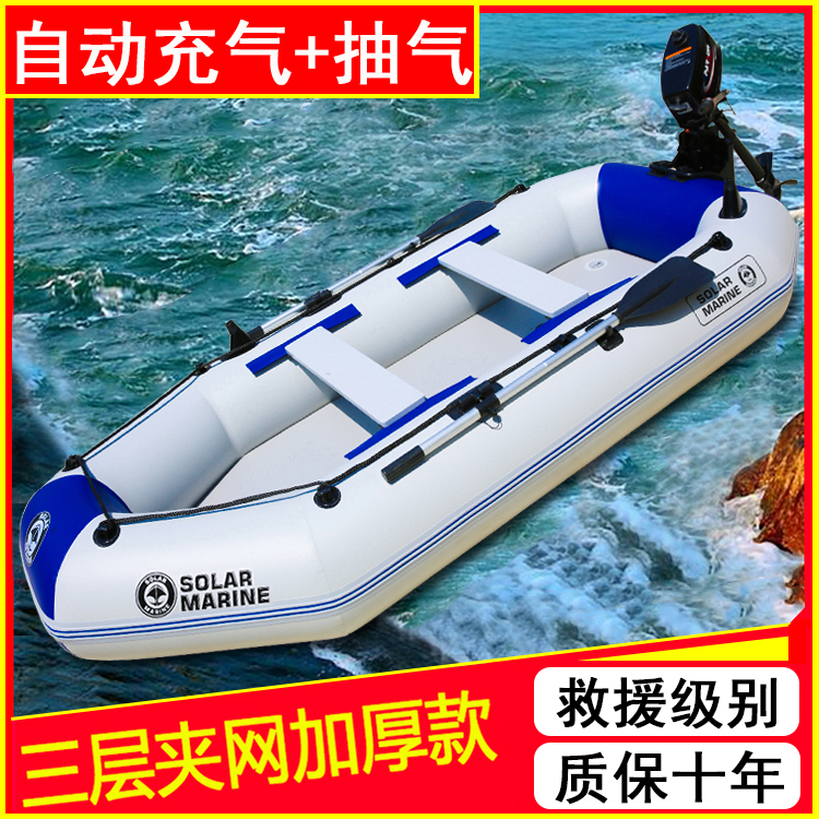 Rubber dinghy plus thick hard bottom inflatable boat wear-resistant double kayak folding rescue boat hoverboard fishing boat storm boat
