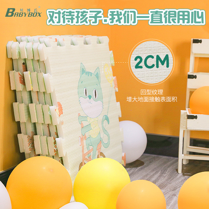Baby crawling pad thickening splicing, environment friendly tasteless children cushion, baby home climbing mat, living room foam mat.
