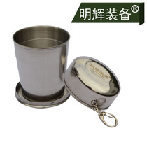 304 Stainless steel Large folding cup outdoor sports travel camping Portable Water cup wash cup retractable cup