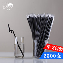 The whole box of double childrens color black transparent disposable DIY art straw 2500 individual 71039