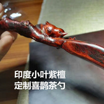 India lobular red sandalwood tea spoon carved Magpie Magnolia support custom other themes gifts share