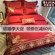 European embroidery newlyweds bedding pure cotton four-piece wedding red quilt bedding
