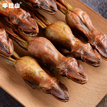 Semi-Lashan Northeast Changbai Mountain snow clams dry large whole 13 grams x 10 forest frogs dry snow clams forest frog oil