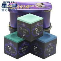 Star Billiards supplies Pan Xiaoting Series Magic Qiao Powder billiards rod Gun Powder scrub professional wear