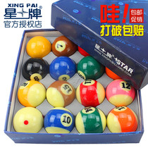 Star Billiards table Billiards TV broadcast Ball Chinese 16 colored ball American billiards Black 88 fancy large spherical son