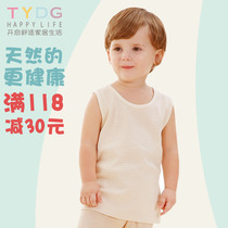 Colored cotton baby Vest summer childrens Sling vest female cotton baby sleeveless vest ultra-thin top