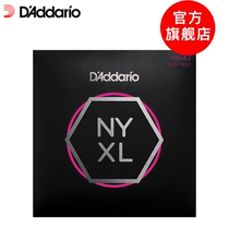 Dadario NYXL Series Carbon steel nickel plated string electric guitar string NYXL1046 1052 0946
