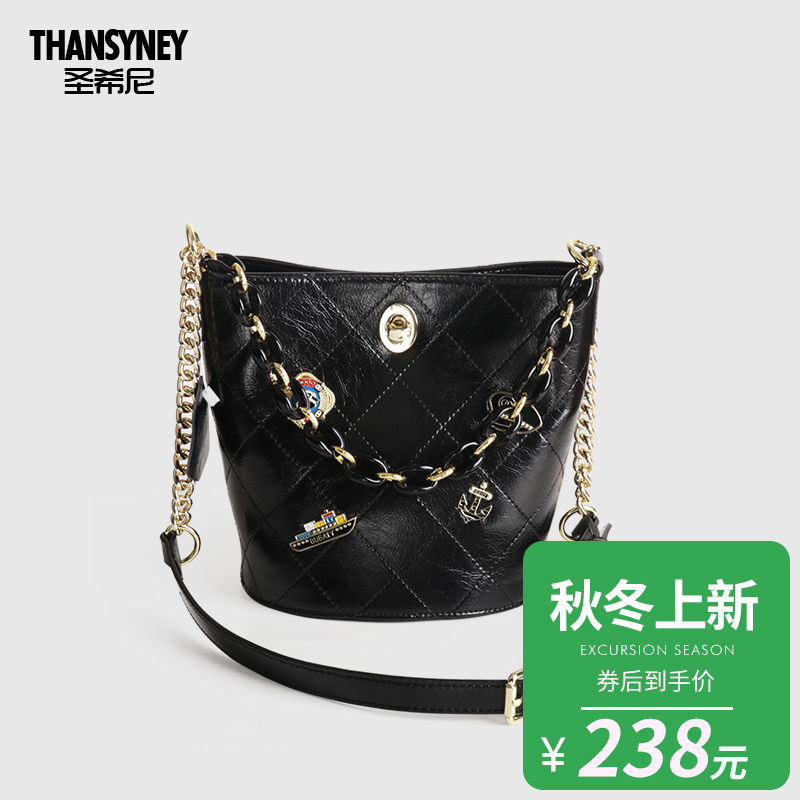 Saint Heini bag female 2018 new Messenger bag leather bucket bag shoulder portable oil wax small fragrance rhombic