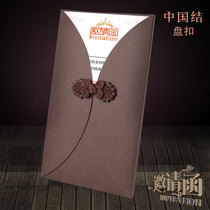 Yiwu Invitation letter Birthday Card Thanksgiving Greeting card Business Banquet Cambodian custom Business release Letter married featured