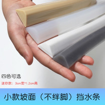 Small silicone solid retaining bathroom countertops toilet sill kitchen countertop retaining self-adhesive water resistance