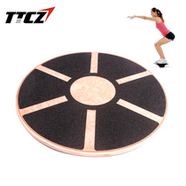Teng Tai Wood balance plate sensory training balance plate exercise coordination supplies fitness equipment
