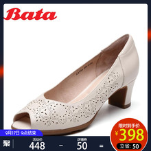 Bata Pujia 2009 Spring and Autumn New Shop AAV01AU9