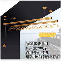 Drying rack Lifting Double-pole hand home Good Wife manual lifting three bar drying clothes by balcony drying rack