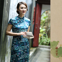 My wife writes the white-collar apartment broken code heavy silk self-cultivation cheongsam