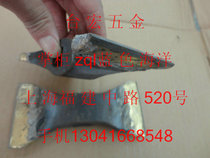 Cemented carbide chopping axe chopped marble stone special axe with alloy double-headed axe