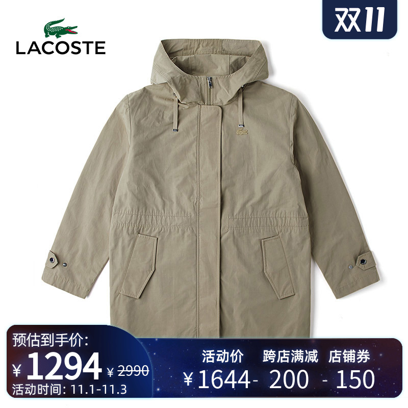 LACOSTE Lacoste womens autumn winter casual fashion hooded warm wind jacket woman) BF6464