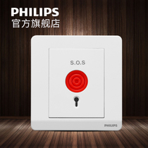 Philips Switch Socket panel Fei yi Pearl White alarm switch 86 type alarm with key genuine