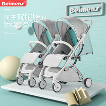 Bemon Twin Baby Stroller can be seated and split ultra light portable folding baby Stroller